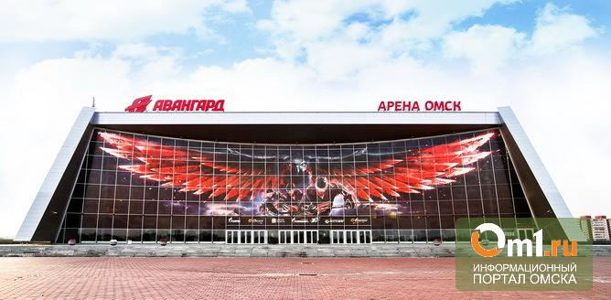 «Арене-Омск» изменили внешний дизайн