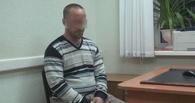 Омич, который насмерть сбил ребенка и скрылся с места ДТП, сам пришел в полицию