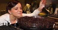 Медики разрешили женщинам пить кофе во время беременности