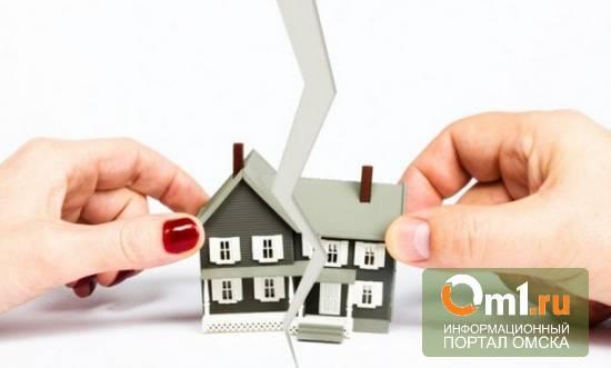 Как избежать семейных конфликтов из-за недвижимости