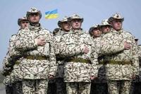 Украина отменила призыв в армию