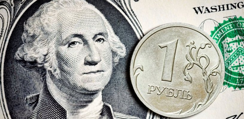 Курс валют: рубль продолжает свое падение на бирже