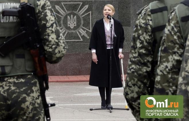 Тимошенко собирает ополчение для борьбы с российской агрессией