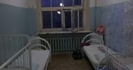 Стороженко получил представление от прокуратуры за состояние детских больниц
