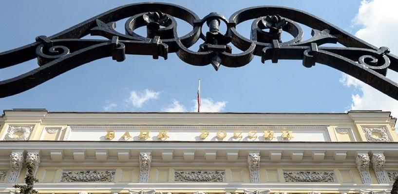 Центробанк составит для банков черный список клиентов