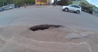 В Омске образовался очередной провал дороги