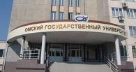 ОмГУ принял более 700 абитуриентов на бюджетные места
