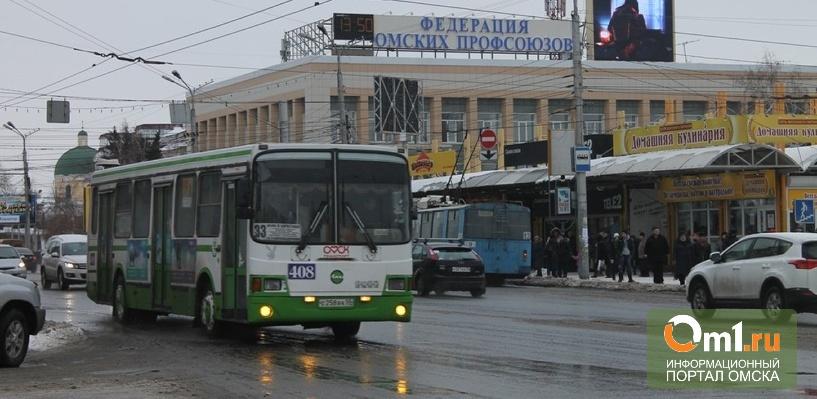 В Омске изменится движение автобусных маршрутов