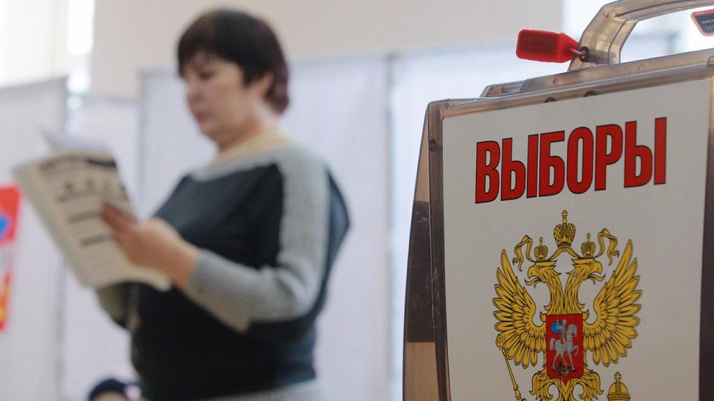 Когда выборы в горсовет омска 2018