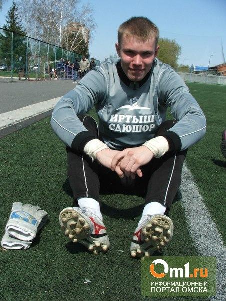 После победы из омского «Иртыша» «уволился» вратарь