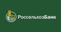 По итогам 2015 года размер ипотечного портфеля Россельхозбанка достиг 108 млрд рублей