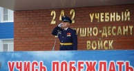 В Омск прилетел десантник из Башкирии, потерявший ноги при обрушении казармы