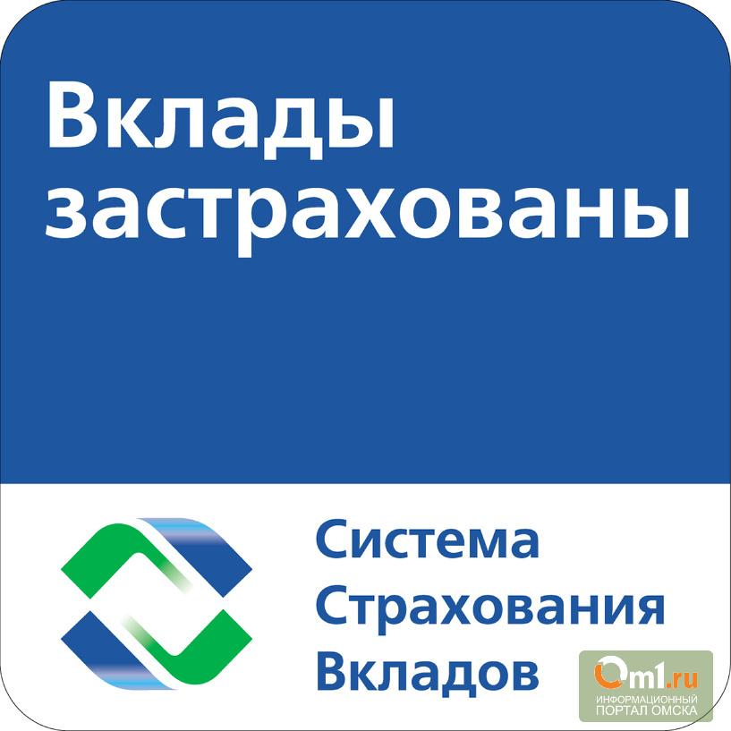 Центробанк России предоставит кредиты АСВ сроком на пять лет