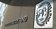 ВВП упадет, но не сильно: Международный валютный фонд улучшил прогноз по экономике России