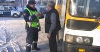 В Омске полицейские нашли 40 водителей автобусов и маршруток, нарушающих ПДД
