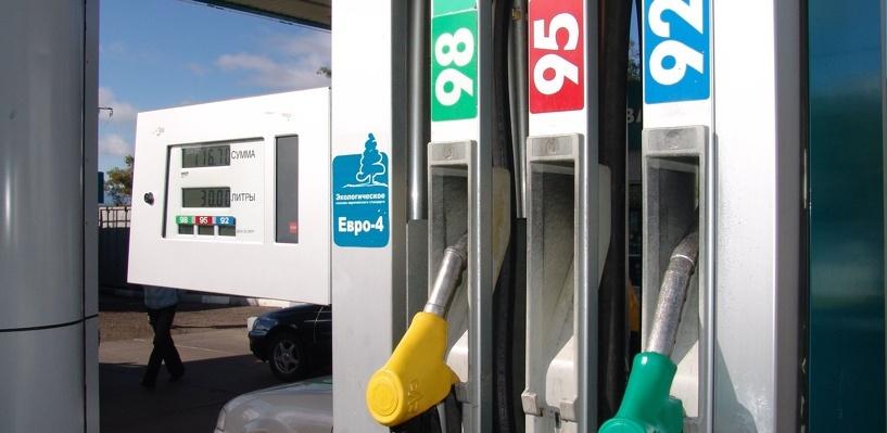 Вопреки инфляции: в следующем году бензин подорожает всего на два рубля