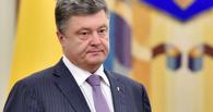 Петр Порошенко согласился прописать в Конституции особый статус Донбасса