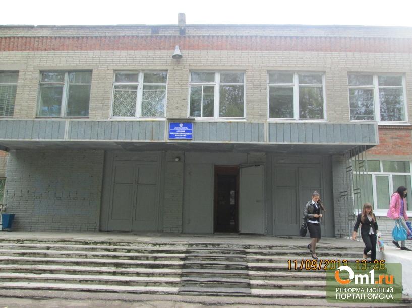 Омская школа в Нефтяниках сгорела из-за кипятильника