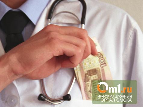 В Омске психиатр-нарколог за взяточничество заплатит штраф в 130 тысяч рублей