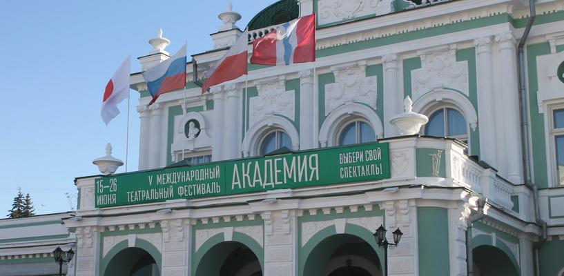 На фестивале «Академия» покажут спектакли для грудничков и самый старый спектакль в России