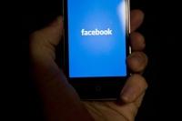 Facebook запускает спецприложение для звезд