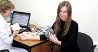 В Омском филиале банка УРАЛСИБ прошел День донора, организованный совместно с Омским центром крови