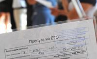 Смолин внесет в Госдуму законопроект об отмене обязательного ЕГЭ
