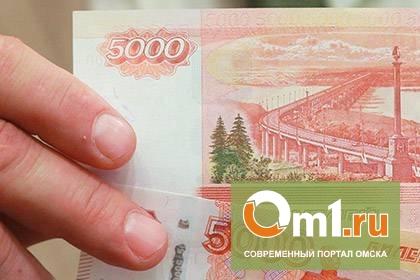 Омич пытался погасить кредит поддельной 5 000 купюрой