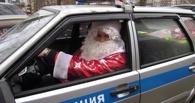 В Омске появится полицейский Дед Мороз