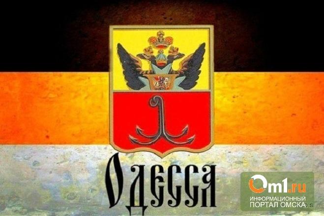 «Антимайдан» объявил о создании Одесской народной республики