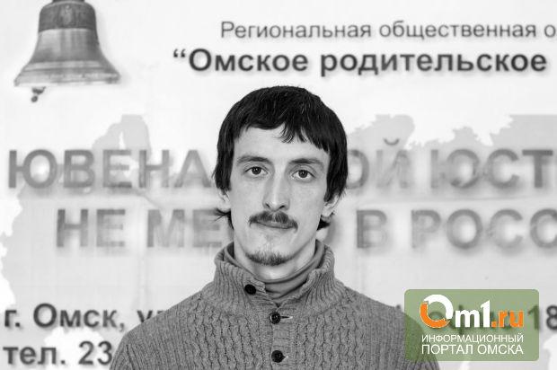 Похороны Антона Ашихмина, погибшего в ДТП, состоятся 3 июля