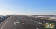 Западный обход Омска планируют официально сдать в эксплуатацию до конца 2016 года