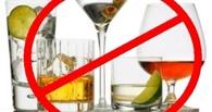 В День города в Омске будет действовать запрет на продажу алкоголя