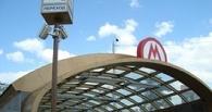 Омск включили в список городов с выдуманным метро