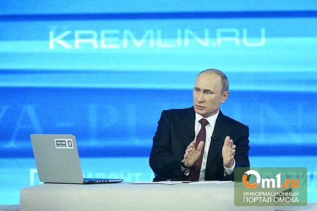 Прямая линия Путина уперлась в Крым