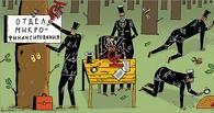 Прокуратура опубликовала список микрофинансовых организаций Омска, которые нарушают закон