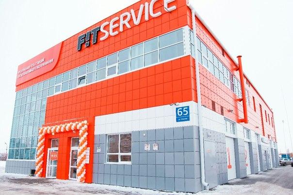 FIT Service: четыре станции в Омске – это не предел