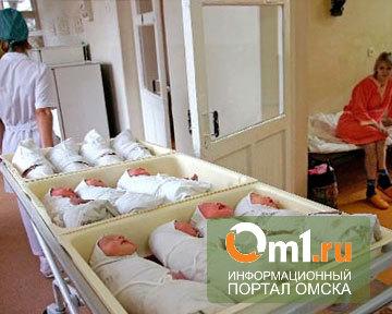 Омский роддом попал в список лучших в России