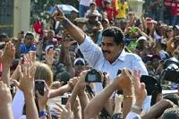 На выборах в Венесуэле победил преемник Чавеса