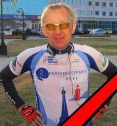 Омские полицейские намерены найти виновных в смерти преподавателя ОмГУ