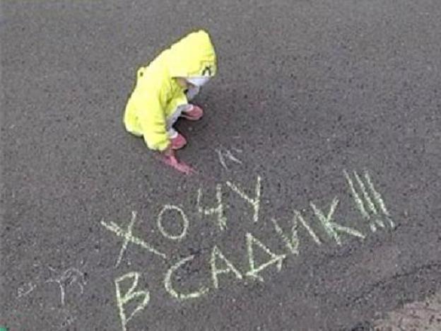 Прокуратура требует от Двораковского обеспечить маленьких омичей детсадами