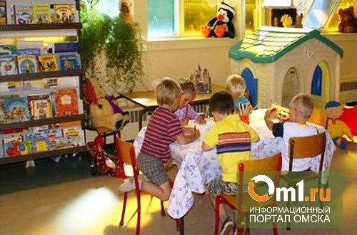 В Омске лжечиновник продавал несуществующие места в детсады