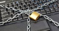 Роскомнадзор заблокировал «ЛитМир» — крупнейшую электронную библиотеку в России