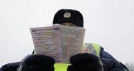 Более 6 тысяч омских водителей могут лишиться прав из-за долгов