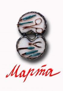 Омский микроминиатюрист сделал подарок женщинам на маковом зернышке