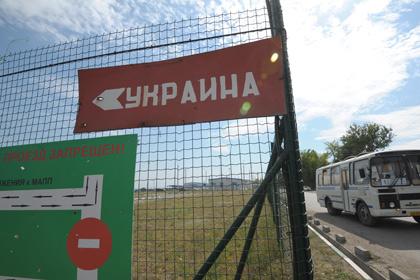 Минобороны: российские десантники, которых задержали на Украине, перешли границу случайно