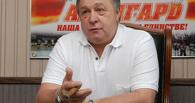 Анатолий Бардин возвращается в омский «Авангард»