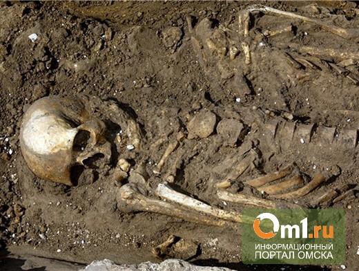 В Омской области под ДК советской постройки выкопали скелет