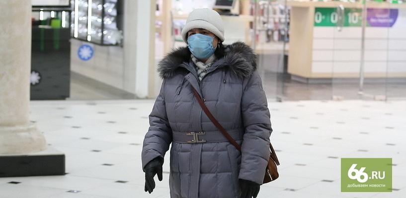Пятьсот погибших и миллионы заболевших: в России закончилась эпидемия гриппа