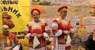 В Омске открылась «Сибирская агропромышленная неделя - 2013»
